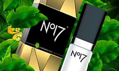 NO17外用延时喷剂,揭秘NO17喷剂的独特优势